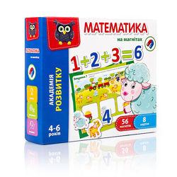 Математика на магнитах. Академия развития Vladi Toys, рус. и укр.