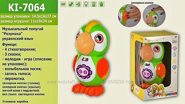 Интерактивная игрушка Країна іграшок Попугай Розумака Укр KI-7064