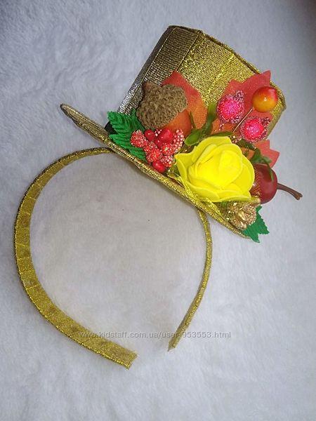 Шляпка Осенний карнавал