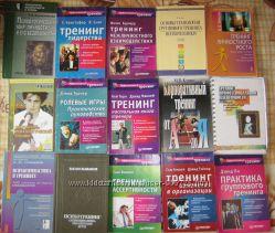 Книги по психологии - тренинги, практикумы, детская психология, управление