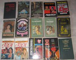 Книги - популярные романы, другие.