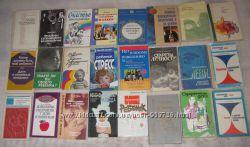 Книги - детская психология, педагогика
