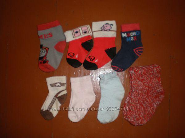 Майки, труси, носочки різні, капчурі