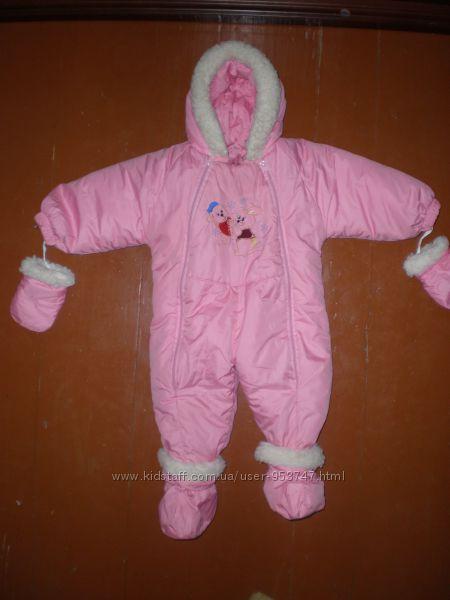 Комбінезони осінні , зимові, штани, для хлопчика і дівчинки