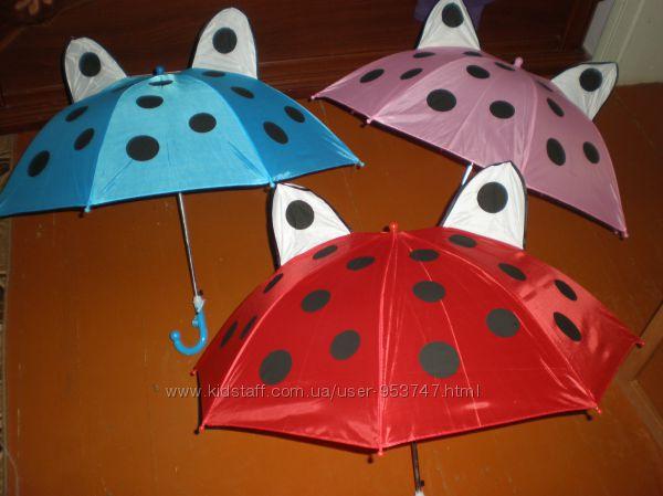 Зонтіки різні Нові