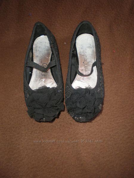 Туфлі різні