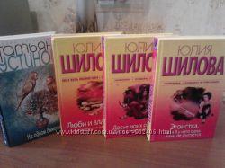 Книги детектив и триллер