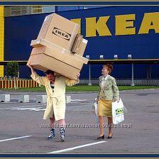 IKEA доставка Оптом и в розницу