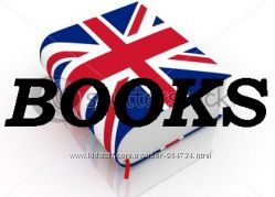 English books Книги с Англии - распродажи
