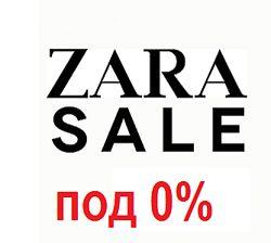 Zara Польша  под 0 выкуп сразу