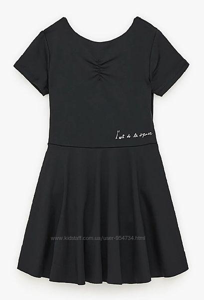 ZARA, оригинал платье, купальник гимнастический, для танцев, размер 9-10