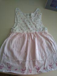 Плаття H&M