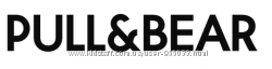 Без платы за Вес Оформляю заказы фирменной одежды pullandbear Польши