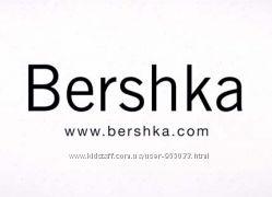 Bershka Польша под 10 за вес не берем ничего