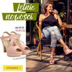 Отличные цены Выкупаю обувь польскую born2be