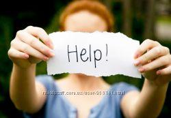 Помогите, пожалуйста С миру по нитке.