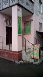 Детский комиссионный магазин Вырастайка.