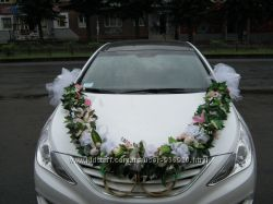 Оформление свадебного авто и зала