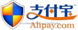 Пополнение Alipay для покупок на 1688. com , а так же на других кит. сайтах