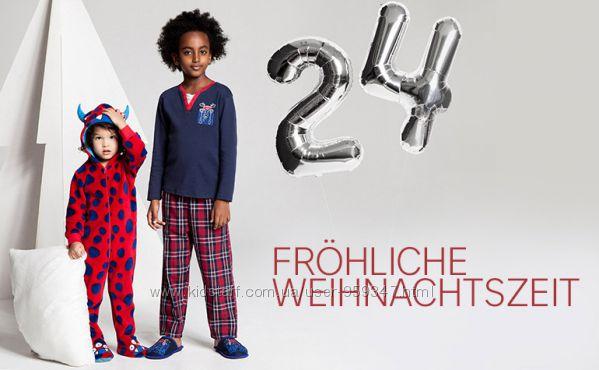 Брендовая Одежда Из Германии Доставка