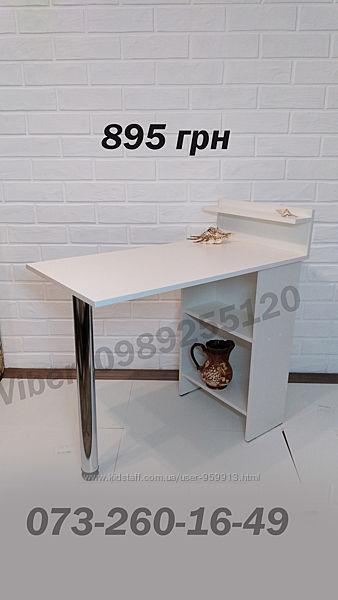 маникюрный стол , универсальный стол , стол для маникюра , кухонный стол