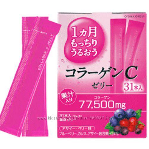 Коллаген в форме желе SKIN C Japan Collagen Jelly на 31