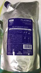 Milbon plarmia energement шампунь для  волос. Япония. От 50 мл - 235 гр