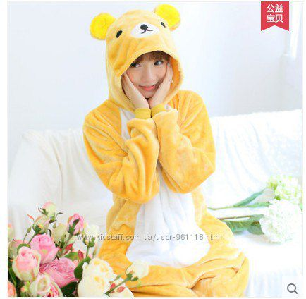 Кигуруми мишка теплая пижама kigurumi К019 a472281e7cd48