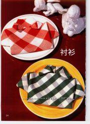 Оригами из салфеток. Украшение праздничного стола