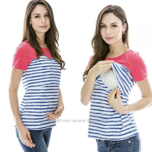 Свободная майка майки для кормления футболка футболки годування беременых