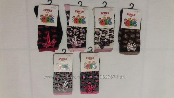 Шкарпетки для дітей 4-5р. 6-7 років- 5 штук 1 штука в подарунок