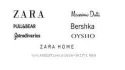 Выкупаю ZARA Bershka Stradivarius Massimo Dutti Польша распродажа
