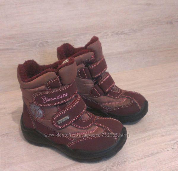 р.26, 16,5см, термо-ботинки, Германия