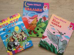 Книги картонки