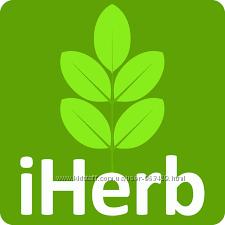 IHERB под -6, дополнительные скидки учитываю, доставка бесплатно