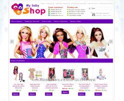 Продам недорого интернет-магазин детской тематики MY BABYSHOP
