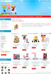 Сайт-магазин для работы дома. Детская одежда, игрушки и т. д.