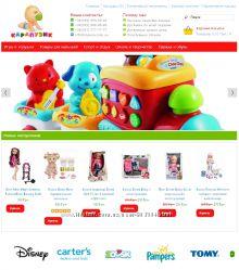 Как рекламировать свою одежду на kidstaff.com.ua adwords google ru