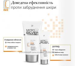 Набор по уходу за кожей лица Micro Silver