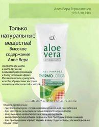 Aloe Vera Термолосьон