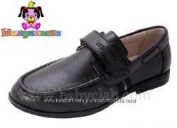 Туфли для мальчика Шалунишка