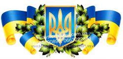 Стенды с символикой Украины