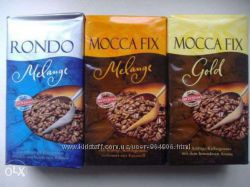 Кофе молотый Moca Fix Gold, Melange, Rondo, RIO, West Kaffe, 500г, Германия