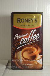 Кофе молотый Roneys Premium Coffe 250гр.