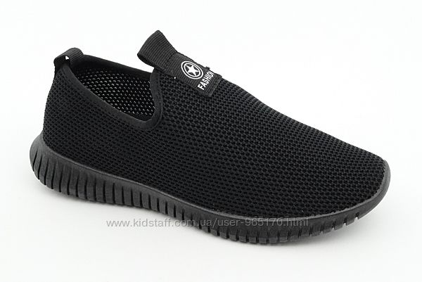 Мужские летние кроссовки Dual 44 размер