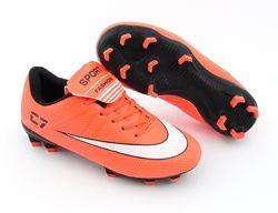 Детские бутсы футбольная обувь 33, 34, 35, 36, 37, 38 размер
