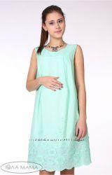 платья, сарафаны для беременных Юла мама