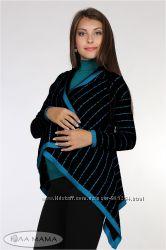 Кофта-шаль для беременных и кормящих мам Юла мама