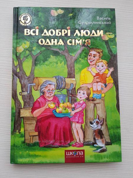Продам книги  из программы 1-го класса.