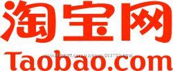 Обучение самостоятельным покупкам на сайте Таобао Taobao и 1688